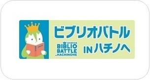 http://feature.daily-tohoku.co.jp/biblio/2017/biblio.htm