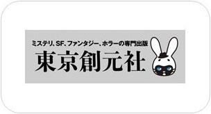 http://www.tsogen.co.jp/np/index.html