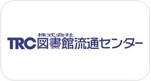 https://www.trc.co.jp/index.html