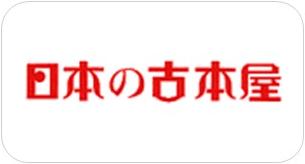 https://www.kosho.or.jp/