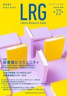 https://www.fujisan.co.jp/product/1281695255/new/