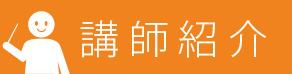 http://www.bibliobattle.jp/aboutus/koushi