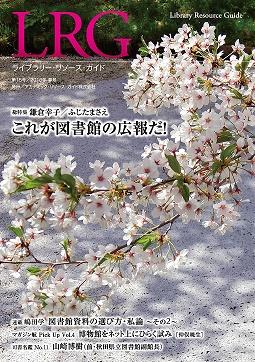 http://www.fujisan.co.jp/product/1281695255/new/
