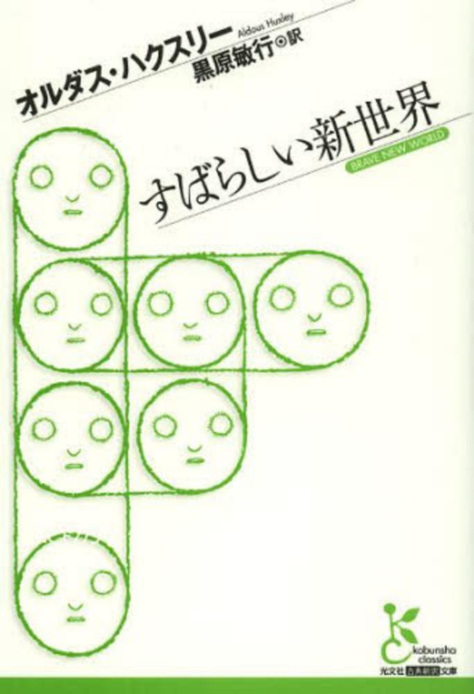 https://www.kinokuniya.co.jp/f/dsg-01-9784334752729