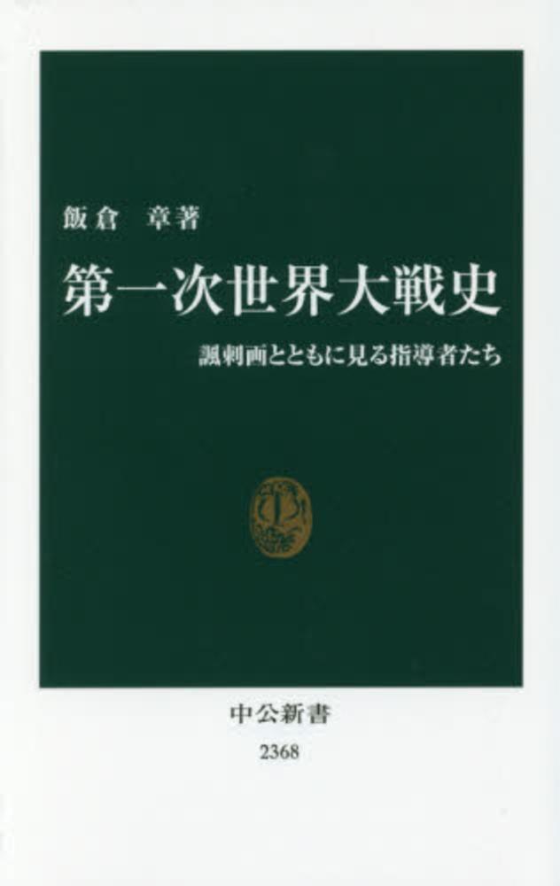 https://www.kinokuniya.co.jp/f/dsg-01-9784121023681