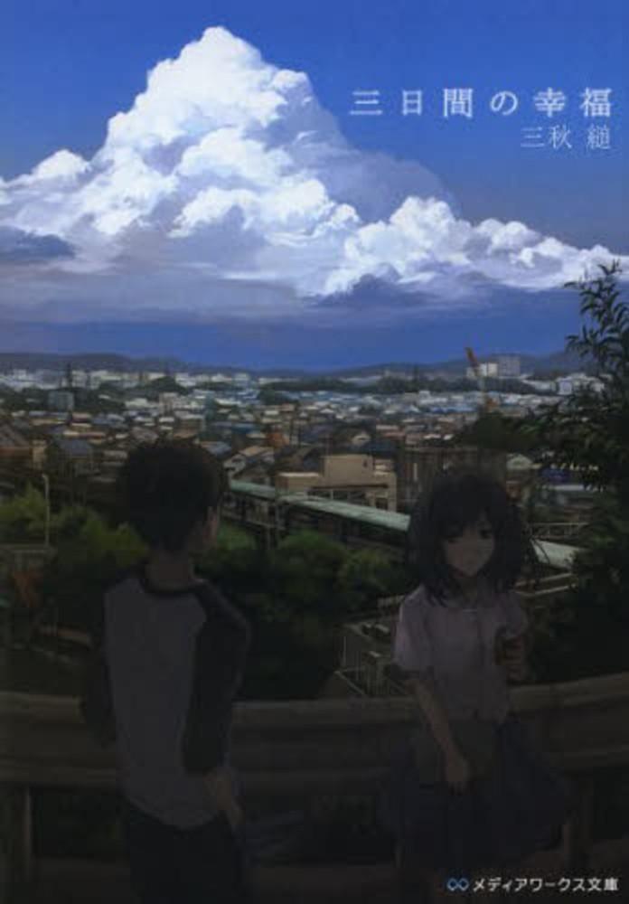 https://www.kinokuniya.co.jp/f/dsg-01-9784048661690