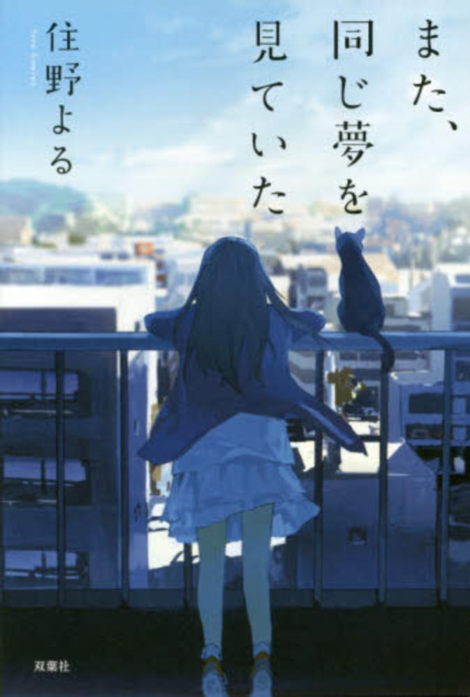 https://www.kinokuniya.co.jp/f/dsg-01-9784575239454