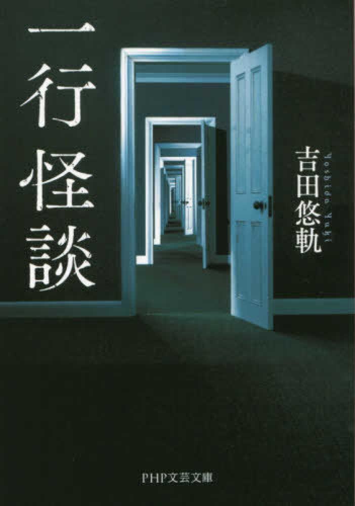 https://www.kinokuniya.co.jp/f/dsg-01-9784569767369