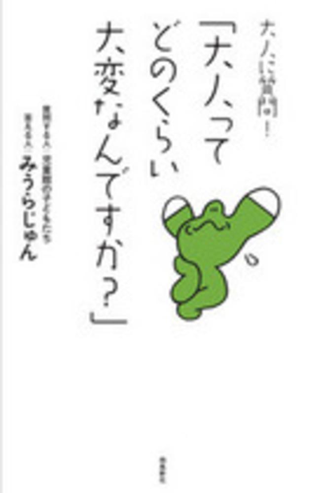 https://www.kinokuniya.co.jp/f/dsg-01-9784864103978
