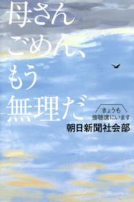 https://www.kinokuniya.co.jp/f/dsg-01-9784344029057