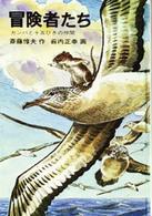 https://www.kinokuniya.co.jp/f/dsg-01-9784001105278