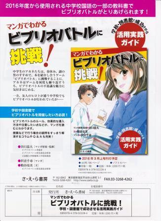 http://www.saela.co.jp/isbn/ISBN978-4-378-02228-4.htm