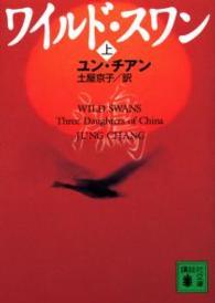 https://www.kinokuniya.co.jp/f/dsg-01-9784062756600
