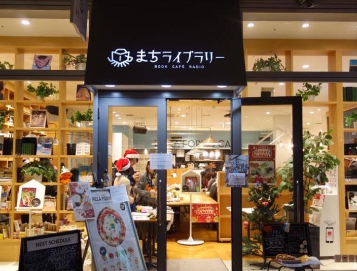 http://bibliobattle.sakura.ne.jp/img/saelalogo4.jpg