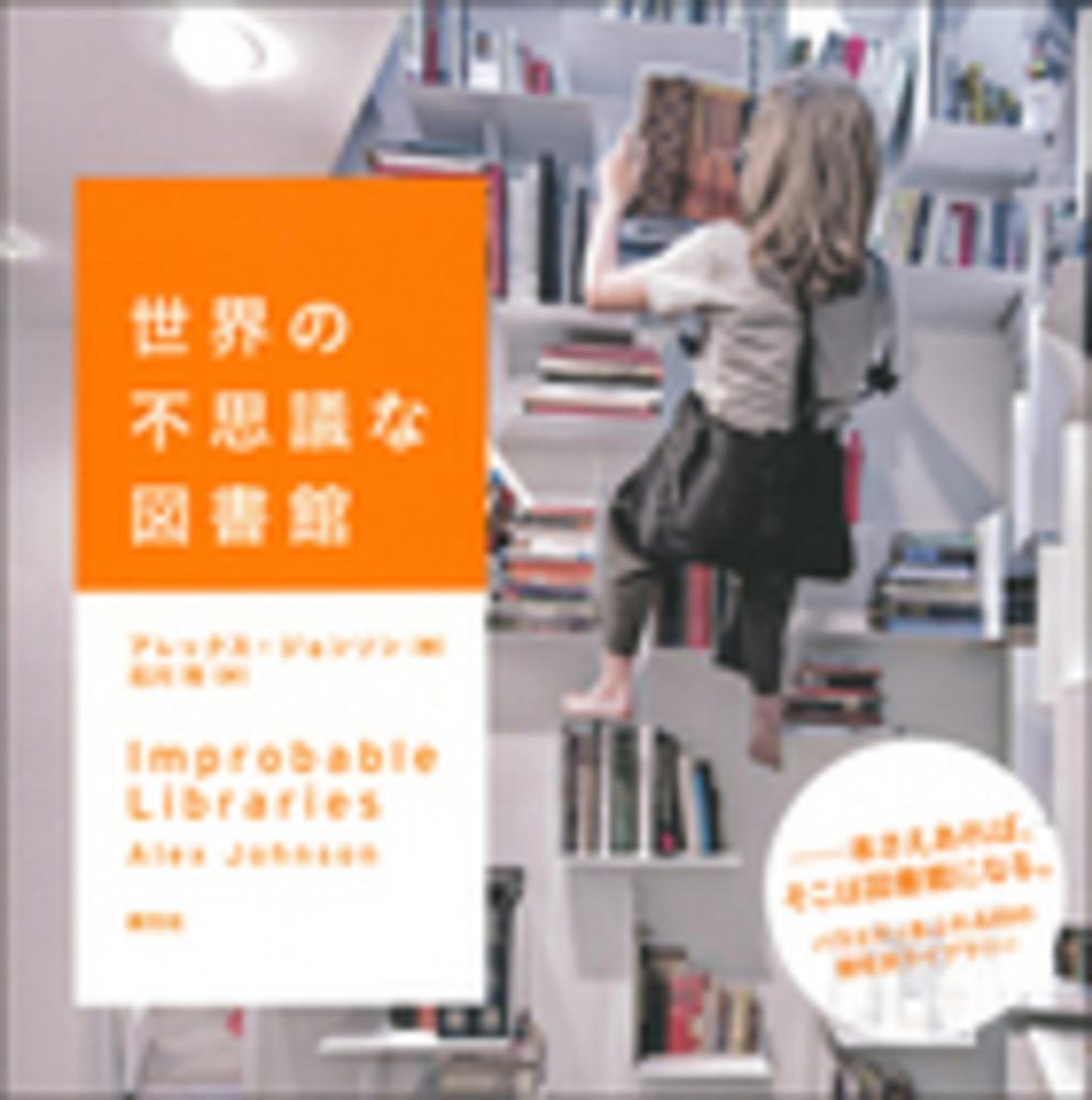 https://www.kinokuniya.co.jp/f/dsg-01-9784422311067