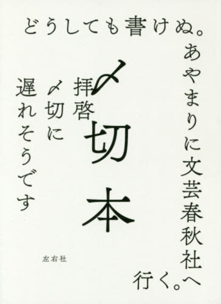 https://www.kinokuniya.co.jp/f/dsg-01-9784865281538