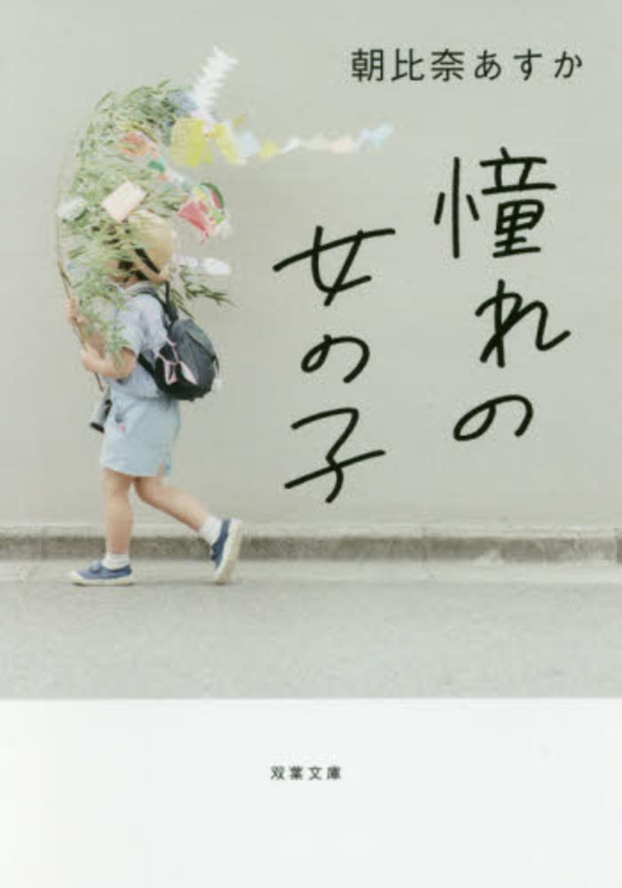 https://www.kinokuniya.co.jp/f/dsg-01-9784575518733