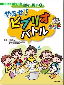 http://www.suzuki-syuppan.co.jp/script/detail.php?id=1050033428