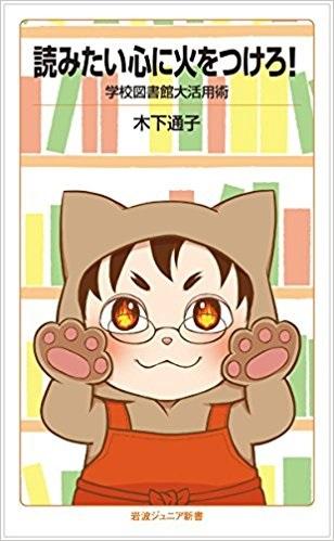 https://www.iwanami.co.jp/book/b287530.html